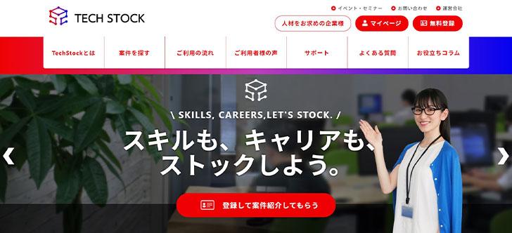 TechStock